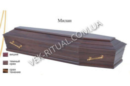 Гроб Милан