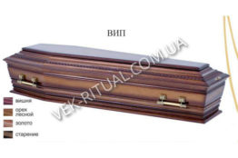COFFIN VIP Гроб ВИП