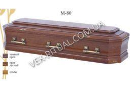 Гроб М-80