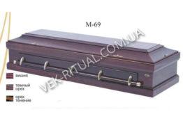 COFFIN VIP Гроб М-69