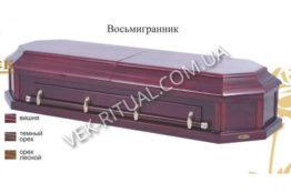 COFFIN VIP Гроб Восьмигранник