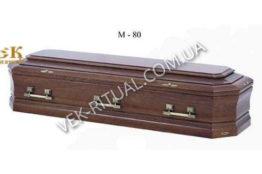 COFFIN VIP Гроб М-80