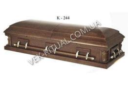 Гроб К-244