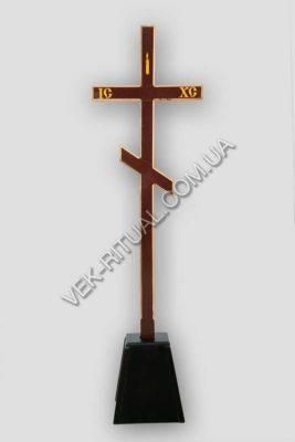 Ритуальный крест 8