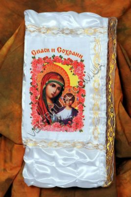 Рушник на похороны 1
