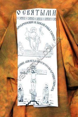 Рушник на похороны 2