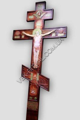 Ритуальный крест 10