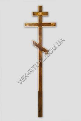 Ритуальный крест 11