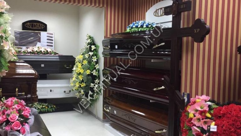 похоронное бюро ВЕК