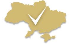 груз 200 в Украину
