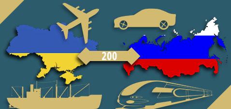 груз 200 в РФ