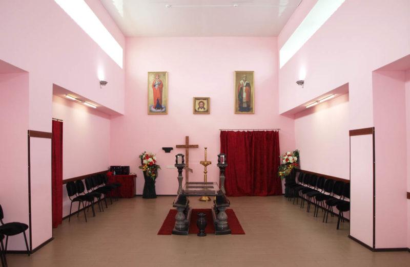 Аренда ритуального зала