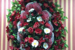 VIP wreath 1