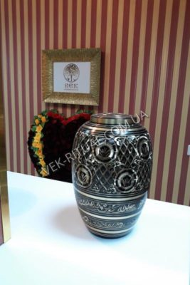 Urn for ashes 14