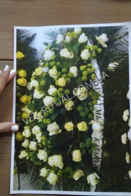 Венок из живых цветов 45