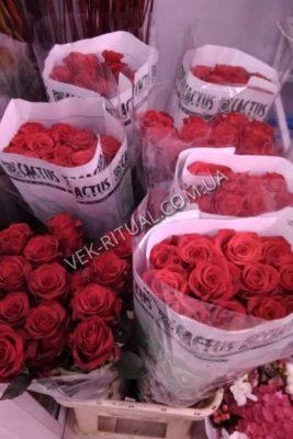 Букет з живих квітів 39