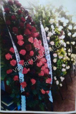 Вінок з живих квітів 43
