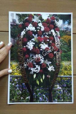 Венок из живых цветов 54