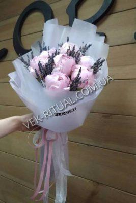 Букет з живих квітів 48