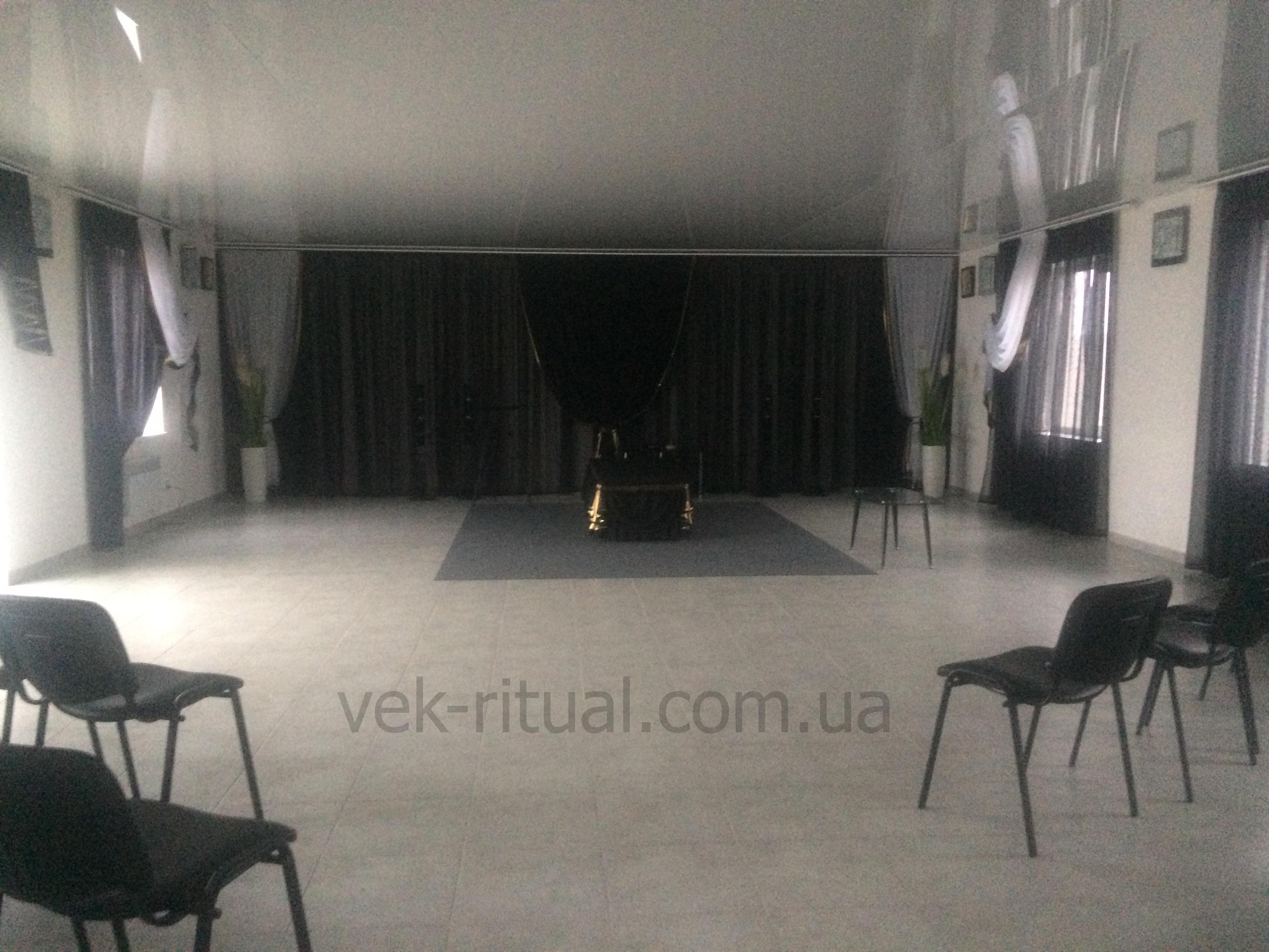 ритуальный зал для прощания ВЕК
