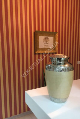 Urn for ashes 18