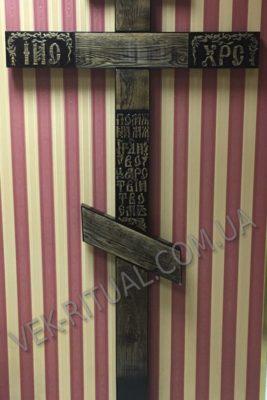 Деревянный крест 15