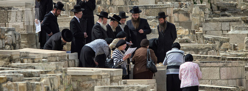 Funeral rite in Judaism