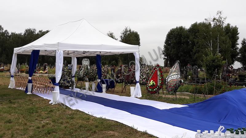 проведення елітних похорон
