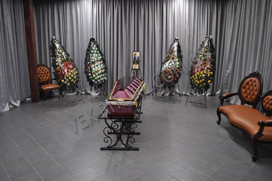 ритуальный зал для прощания от бюро ВЕК