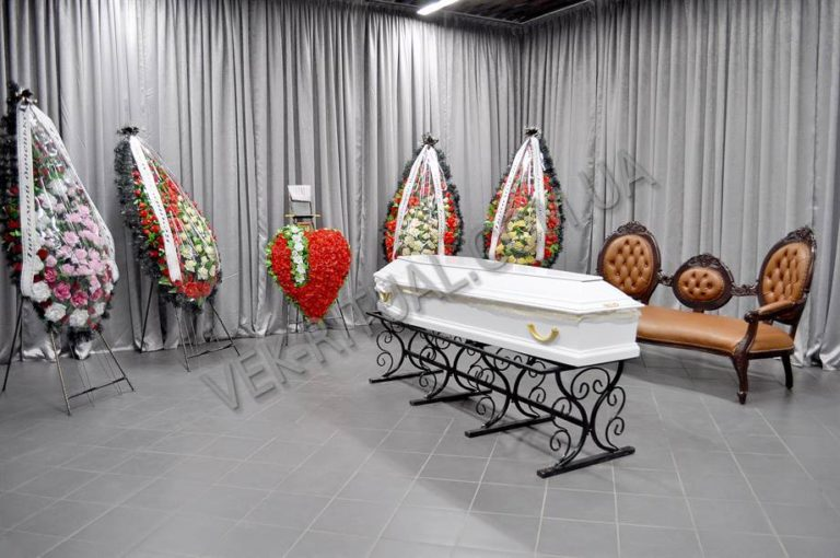 ритуальный зал в Киеве