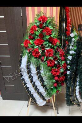 Ritual wreath 113