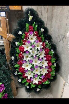 Ritual wreath 119