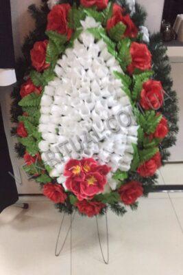 Ritual wreath 125