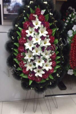 Ritual wreath 131