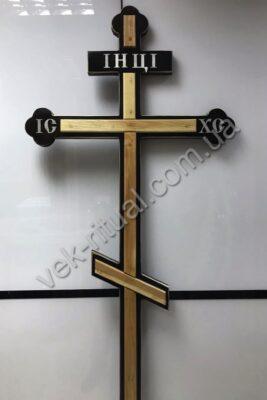 Хрест  23