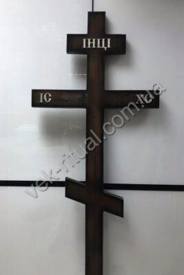 Хрест  24