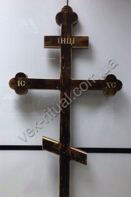 Хрест  25