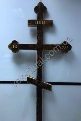 Хрест  26