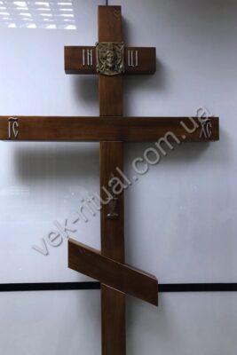Хрест  15