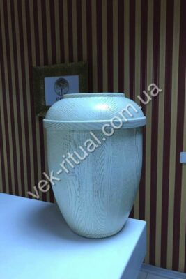 Urn for ashes 35