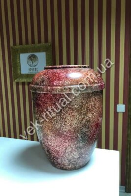 Urn for ashes 5