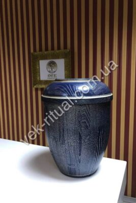 Urn for ashes 10