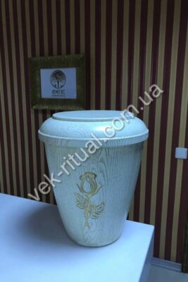 Urn for ashes 11