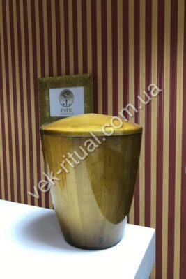 Urn for ashes 9