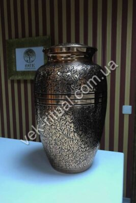 Urn for ashes 17