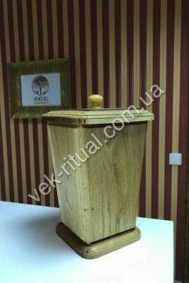 Urn for ashes 23
