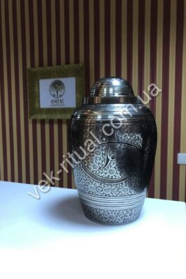 Urn for ashes 32