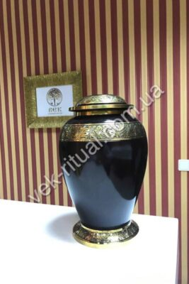 Urn for ashes 33