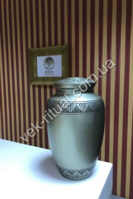 Urn for ashes 34