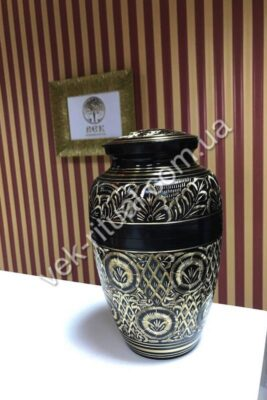 Urn for ashes 37